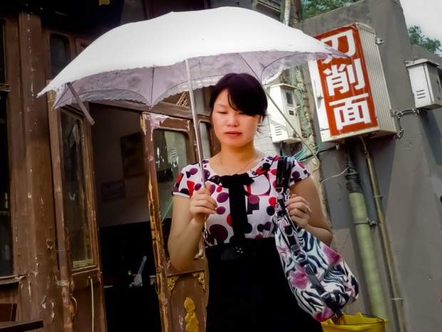 Cina ragazza