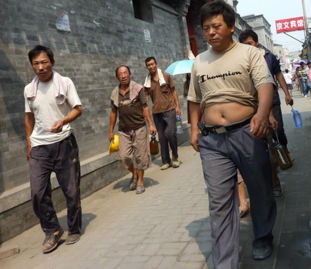 Cina moda