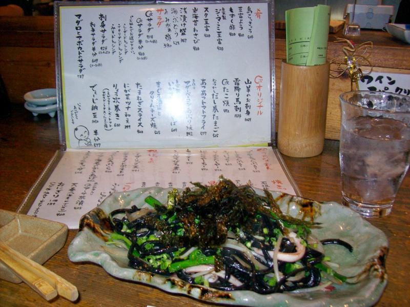 Giappone cibo