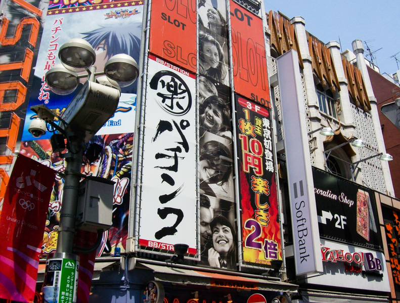 Giappone Osaka