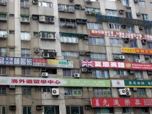 Taiwan palazzo