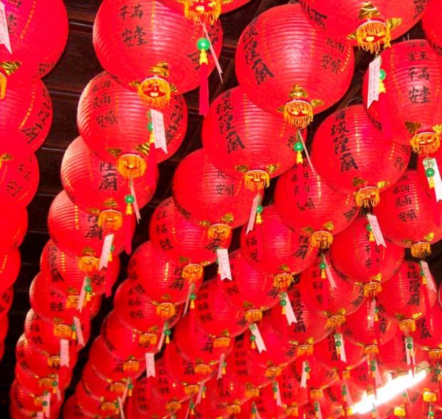 Taiwan lanterne