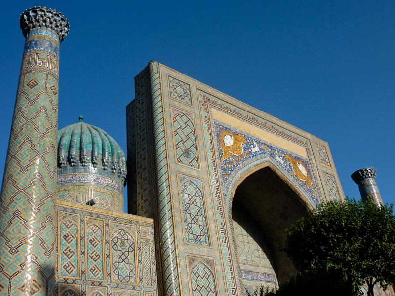 Uzbekistan samarcanda