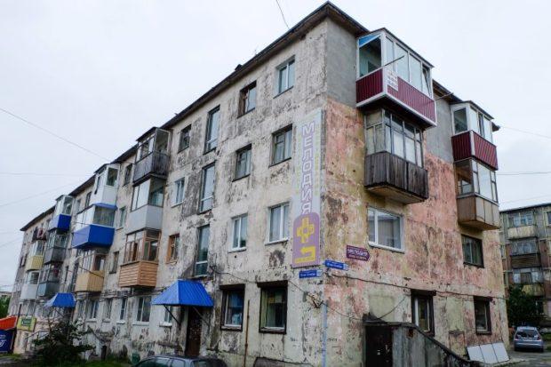 Kamchatka: a spasso per Petropavlovsk