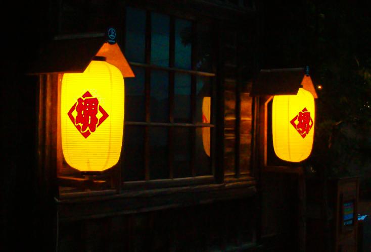 otaru izakaya lanterne giappone