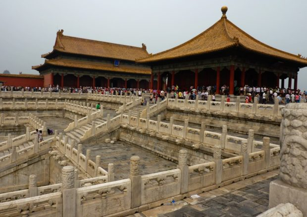 pechino città proibita cina