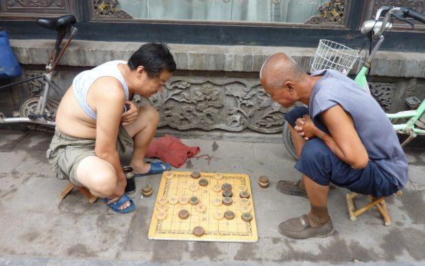pingyao cina gioco