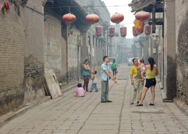 pingyao gente